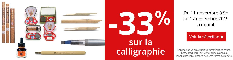 -33% sur une sélection de produits calligraphie