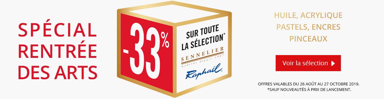 -33% sur une sélection Sennelier
